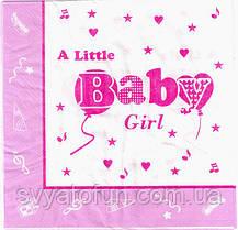 """Салфетки """"Baby Girl"""" 20шт/уп"""
