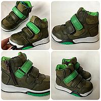 Демисезонные ботинки на мальчика (р.21-26)