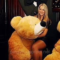Подарочный большой плюшевый медведь 100 см