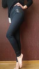 Трикотажные лосины женские №4/1  (норма), фото 2