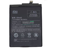 Аккумулятор для телефона XIAOMI Redmi 4 Pro (BN40) Original