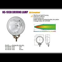 Дополнительные фары Sirius NS-103 D-B-C