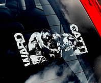 Уорд против Гатти (Ward vs Gatti) стикер
