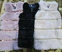 Меховая жилетка для девочки подростка 146-164см