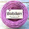 Пряжа трикотажная Bobilon Micro 3-5 мм, цвет Пыльная роза