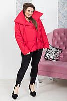 Женская зимняя куртка №157-5070 БАТАЛ