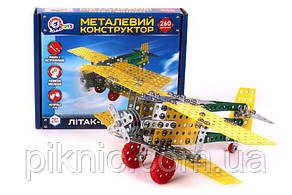 Конструктор металл Самолет-биплан. Детский железный, металлический конструктор для мальчиков и девочек