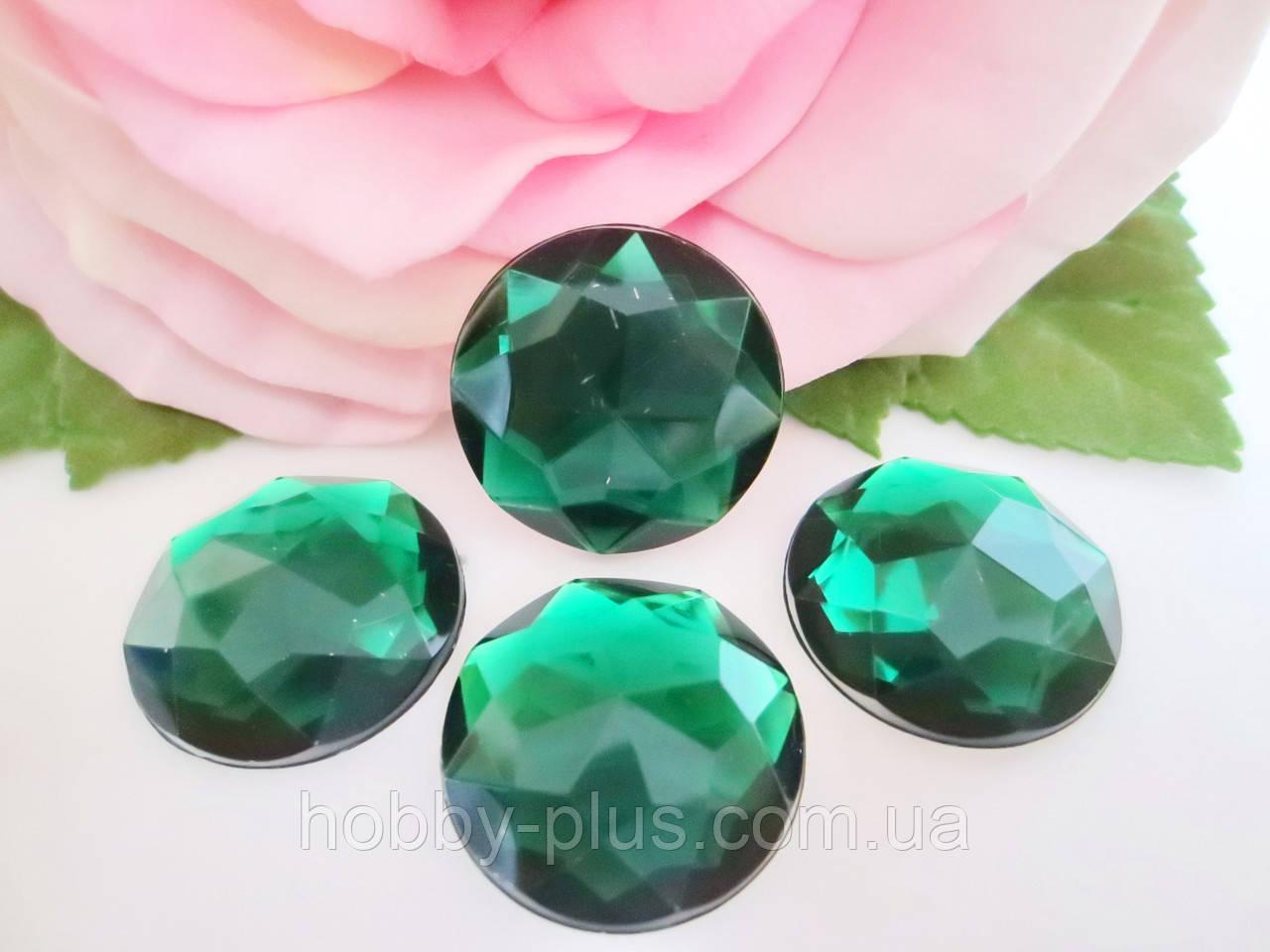 Камень клеевой круглой формы, d 20 мм, цвет зеленый, 1 шт