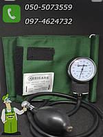 Качественный тонометр измеритель давления Medicare Ref: Sst