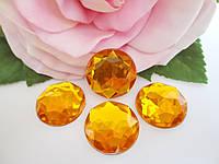 Камень клеевой круглой формы, d 20 мм, цвет желтый, 1 шт