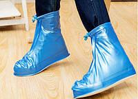 Водонепроницаемые чехлы(бахилы) от дождя и грязи на обувь многоразовые