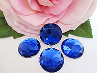 Камень клеевой круглой формы, d 20 мм, цвет синий, 1 шт
