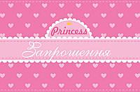 """Запрошення """"Принцессы сердечки"""" упаковка 20 шт., фото 1"""