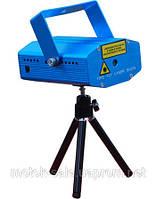 Лазерная установка HT 1, светомузыка, лазерное шоу, лазер