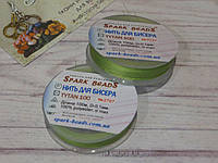 Нить для бисера TYTAN 100, цвет №2707, зеленый светлый, 100м