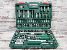Набор инструментов HANS TK-94 (94 предмета)