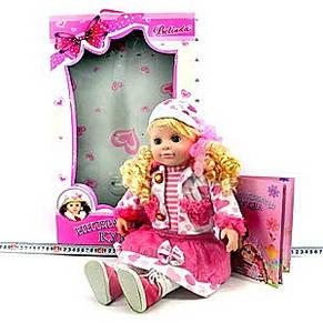 Кукла БЕЛИНДА  интерактивная, фото 2