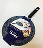 Сковорода для млинців з гранітним покриттям d24, арт.FRU-988
