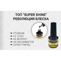 OXXI Professional Top coat 8 ml Закрепитель для гель лака