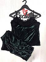 Майка с кружевом и штаны, велюровый изящный комплект пижамы