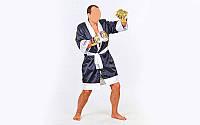 Халат боксерский TWINS  (сатин, р-р M-XL, черный-белый)