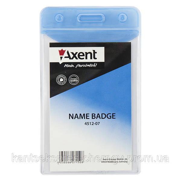 Бейдж Axent 4512-07-A вертикальный, глянцевый, голубой (51х83мм)