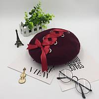 Модный женский шерстяной берет цвета марсала с лентой