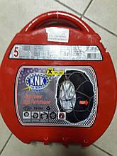 Цепи на колеса противоскольжения KNK 5 Турция!Все размеры! R13,R14,R15,R16,R17,R18