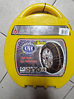 Цепи на колеса противоскольжения KNK 6 Турция!Все размеры! R13,R14,R15,R16,R17,R18, фото 1
