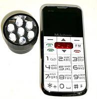 Мобильный телефон бабушкофон MuPhone M7700
