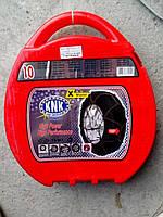 Цепи на колеса противоскольжения KNK 10 Турция!Все размеры! R13,R14,R15,R16,R17,R18, фото 1