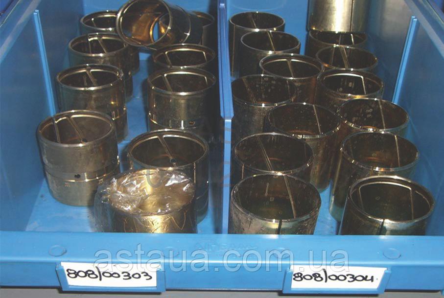808/00303 втулка для спецтехники Jcb