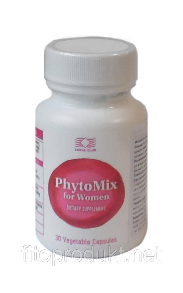 ФитоМикс для женщин PhytoMix for Women, 30 капсул