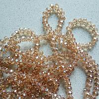 Бусины хрустальные под золото 8 мм