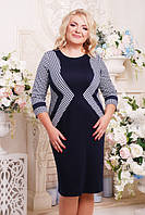 Платье женское ботальное Секрет темно-синее 52, 54, 56, 58, 60, 62р