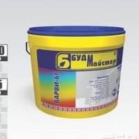 Краска фасадная будмастер «Барви-61»