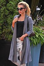 """Трикотажный женский кардиган """"Stern"""" с карманами и шифоновым отворотом (4 цвета), фото 2"""