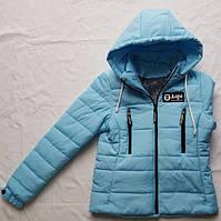 Детская демисезонная  куртка оптом на 10-14 лет
