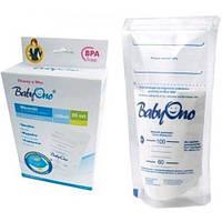 Пакеты для хранения и заморозки молока 20 шт. (1039)