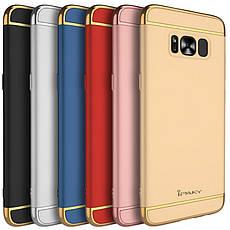 Чохол-накладка iPaky для Samsung G955 S8 Plus Joint ser. Червоний, фото 3