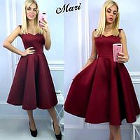 Платье (42, 44) — неопрен