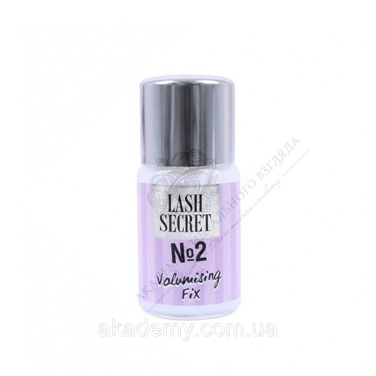 Состав для ламинирования ресниц №2(обьем+фиксация) Lash Secret
