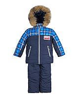 Комплект зимний для мальчиков