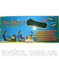Подставка под локоть Xu Xin 1. Коврик для мыши, подставка