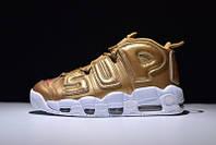 Женские кроссовки Supreme x Nike Air Uptempo gold