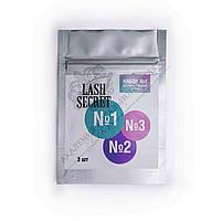 Набор №1 для ламинирования ресниц Lash Secret (3 шт.), фото 1