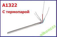 Нагревательный элемент паяльной станции 50W 24V