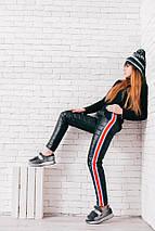 """Стеганые женские спортивные штаны """"Trust"""" с карманами, фото 3"""