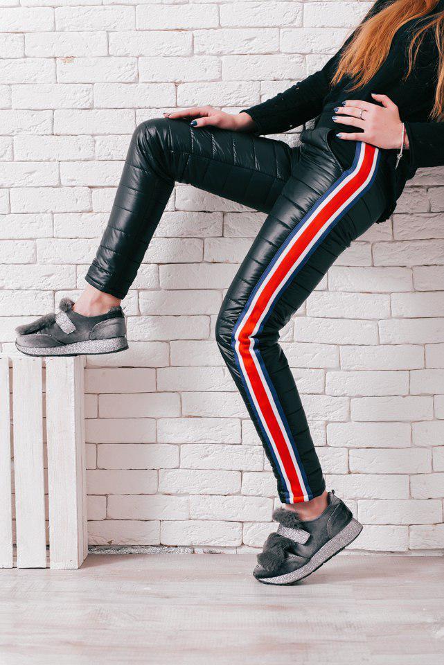 """Стеганые женские спортивные штаны """"Trust"""" с карманами"""