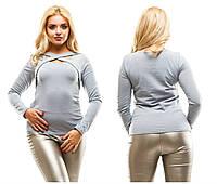 Кофта женская (42-46, 48-52) —  трикотаж на флисе  купить оптом и в Розницу в одессе 7км